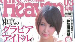 http://www.yk-sentai.com/media/images/1486105880.jpg